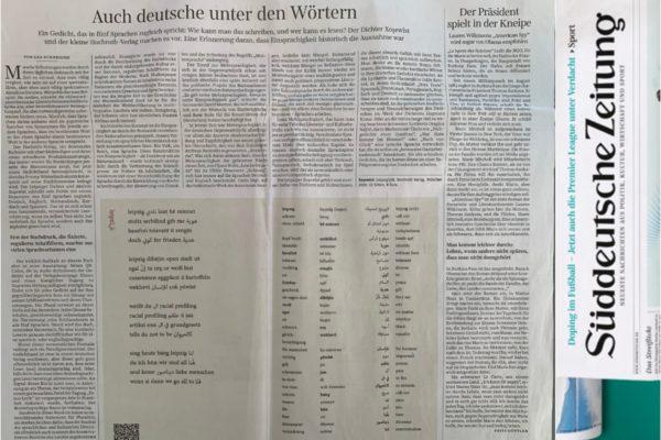 Süddeutsche Zeitung: Auch deutsche unter den Wörtern